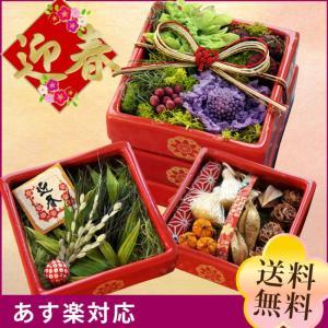 お正月ギフト 華おせち 風呂敷包み 和風プリザーブドフラワー 花ギフト|fkjiyugaoka