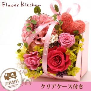 バラのプリザーブドフラワー メルシーローズ プリザーブドフラワーBOX|fkjiyugaoka