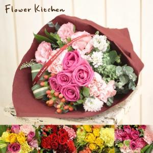 ギフト お祝い 即日発送 花 バラの花束ブーケ 生花 誕生日 記念日 プロポーズ フラワーギフト|fkjiyugaoka