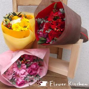 ラウンドブーケ Lサイズ ガーベラの花束 fkjiyugaoka