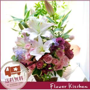 記念日のお祝い花 バラとユリの豪華アレンジ ルミエール 即日発送の花ギフト|fkjiyugaoka