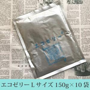 エコゼリー Lサイズ150g ×10袋  クラッシュゼリー 【宅配便発送】|fkjiyugaoka