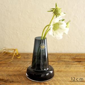 ホルムガード フローラベース 12cm Holmegaard Flora vase フラワーベース 花瓶 花器  FKRSL|fkjiyugaoka