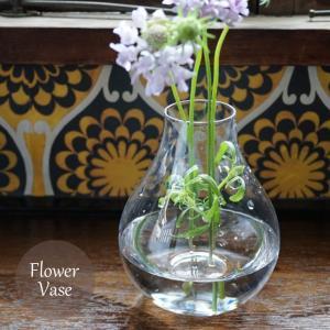 フラワーベース1個 硝子ベース 花瓶 ボブクラフト ガラスボトル  FKRSL ボブクラフト618-1フィグベースL|fkjiyugaoka
