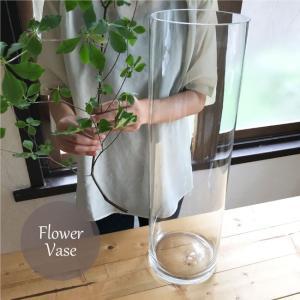 フラワーベース1個 硝子ベース 花瓶  ボブクラフト 円筒ベースL 高さ50cm   FKRSL ボブクラフト811-1円筒ベースL|fkjiyugaoka