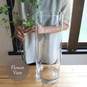フラワーベース1個 硝子ベース 花瓶  ボブクラフト 円筒ベースM 高さ40cm   FKRSL ボブクラフト811-2円筒ベースM|fkjiyugaoka