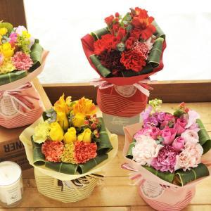 即日発送の花ギフト バラのスタンディングブーケ 花瓶いらずでそのまま飾れる花束 誕生日 記念日 フラワー ギフト