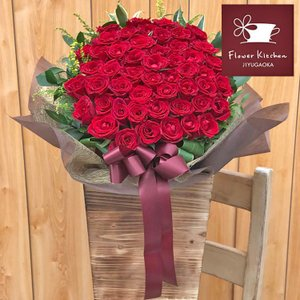 お祝い スタンド花 バラ50本 ロイヤルスタンド 高さ 約90cm  即日発送 あすつく 花ギフト スタンド花|fkjiyugaoka