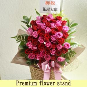 お祝い スタンド花 バラ50本 プレミアムスタンド 高さ 約65cm  即日発送 あすつく 花ギフト スタンド花|fkjiyugaoka