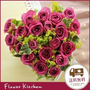 フラワーギフト バラのスイートローズケーキ アレンジメント フラワーケーキ 即日発送の花ギフト 誕生日 記念日|fkjiyugaoka