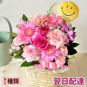 ギフト お祝い 即日発送 花 選べるピック付きフラワーのギフト 旬のおまかせアレンジ花とピック|fkjiyugaoka