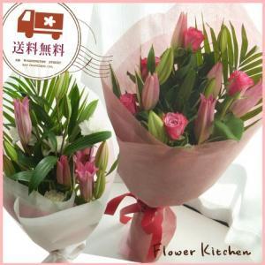 即日発送の花ギフト ピンクユリの花束  fkjiyugaoka