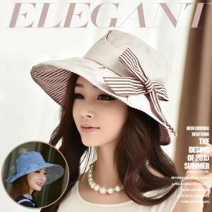 つば広帽子 レディース UV 大きい 夏 折りたたみ 収納 リボン バイカラー おしゃれ ホワイトデー A036|fkstyle