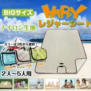 レジャーシート 150×200 厚手 布地製 大きい BIG...