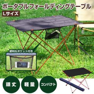 アウトドアテーブル 53cm×55cm×75cm レジャーテーブル 折りたたみ 簡易テーブル 軽量 折り畳み ポータブル 持ち運び 新生活 ad027|fkstyle