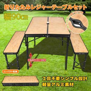 アウトドア テーブル チェア付 折りたたみ レジャーテーブル イス 高さ2段階調節可能 ベンチセット キャンプ用品 ad058|fkstyle
