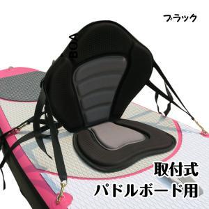 カヤック アウトドア レジャー 海水浴 ボディボード  【商品名】:スタンドアップパドルボード用シー...