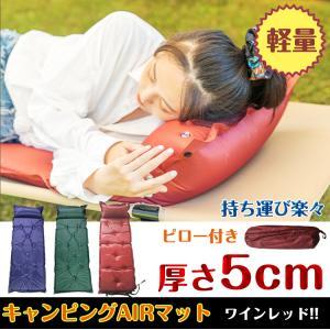 インフレータブル マットレス キャンピングマット 自動膨張式 エアーベッド アウトドア レジャー 厚さ7cm AD070|fkstyle