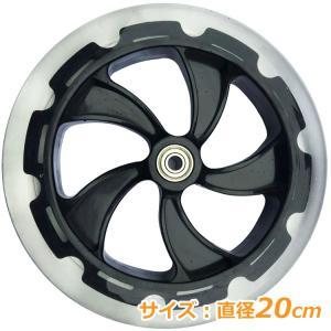 交換用 タイヤ キックボード ad081 キックスクーター 8インチ ビッグホイール キックバイク キックスケーター ギフト 大人 子ども キッズ ad088|fkstyle