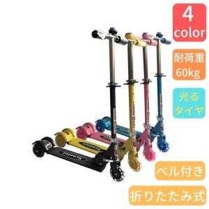キックスケーター キックボード 子供 ブレーキ付...の商品画像