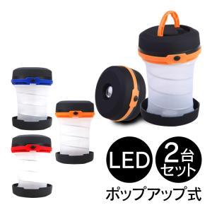 ランタン 懐中電灯 LEDライト 2way 電池式 アウトド...