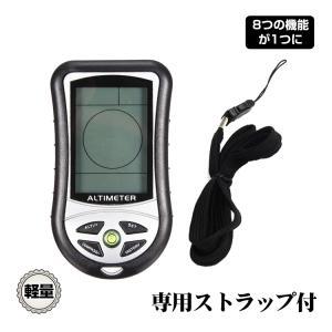 デジタルコンパス 登山コンパス デジタル高度計 携帯気圧計 夜間使用可能 天気予報付き 羅針盤 キャンプ ハイキング アウトドア ad204 fkstyle