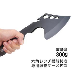 【商品内容】:手斧 【サイズ】:(約)26cm×8.5cm 【重量】:(約) 300g  ○使用上の...