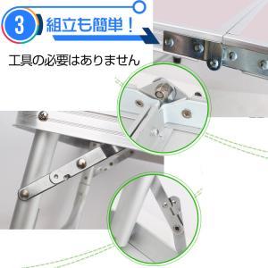 ローテーブル 折りたたみ式 ミニ 60cmx4...の詳細画像3
