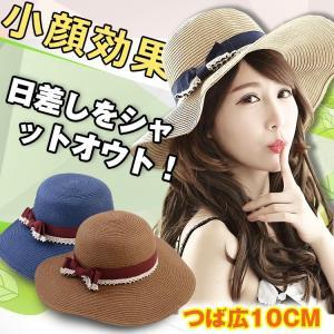 麦わら帽子 つば広 レディース 夏 ハット 女優帽 日よけ 紫外線防止 リボン ホワイトデー AP011|fkstyle