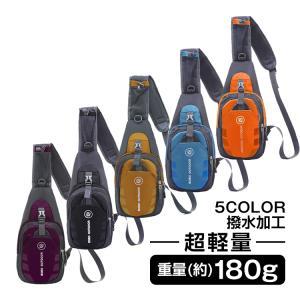 ボディバッグ 撥水加工 カジュアル ストリート スポーツ アウトドア メンズ 大容量 斜めがけ おしゃれ 軽量 ワンショルダー レディース ap039|fkstyle