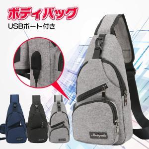 バッグ 携帯充電 ボディバッグ メンズ レディース USBポート おしゃれ ワンショルダー 斜めがけ ウエストポーチ ap057|fkstyle