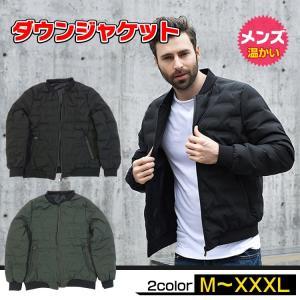 ダウンジャケット 軽量 暖かい メンズ 撥水 ダウン90% 内ポケット 冬服 アウターウェア ap084|fkstyle