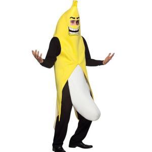 コスプレ 仮装 ハロウィン バナナ 果物コスチューム 衣装 おもしろ 忘年会 パーティグッズ B917|fkstyle