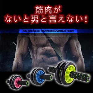 腹筋ローラー マット ダイエット 筋トレ トレーニング フィットネス 健康器具 健康グッズ DE002