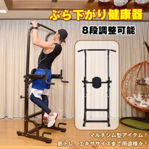 筋トレ ぶら下がり健康器 トレーニング クッション付き マルチジム 懸垂マシン トレーニング 腹筋 腕立て 背筋 フィットネス de025 fkstyle