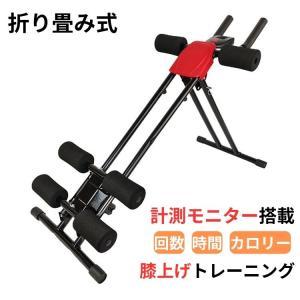腹筋マシン 腹筋マシーン 筋トレ お腹 トレーニング器具 アブトレ スライド 膝上げ 折りたたみ スライダー エクササイズ de026|fkstyle