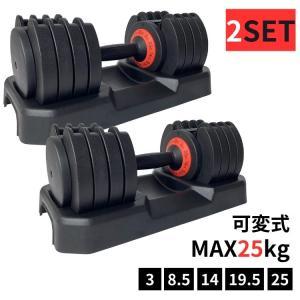 ダンベル アジャスタブルダンベル 40kg 単品 重量調節 可変式 キロ表示 ベンチプレス 筋トレグッズ トレーニング器具 de055|fkstyle