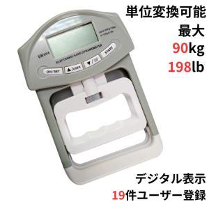 デジタル ハンド グリップ メーター 握力計 体力 測定 LCD 高齢者 リハビリ 健康診断 トレーニング 単位変換 kg lb 記録 スポーツ de078