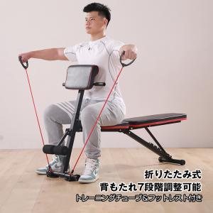 トレーニング ベンチ 器具 筋トレ ダンベル バーベル 腹筋 背筋 台 折りたたみ 7段階調整 デクライン インクライン フラット ベンチプレス ジム 自宅 de110|fkstyle