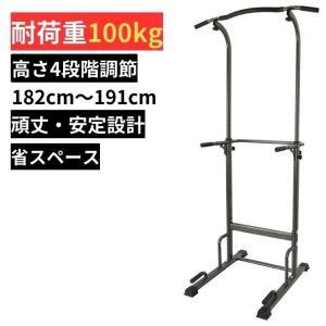 筋トレ ぶら下がり 健康器 腰痛 簡易 トレーニング ストレッチ 懸垂 マシン 腕立て フィットネス ジム 自宅 ダイエット de119|fkstyle