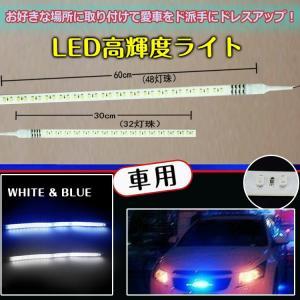 車用 LEDライト 高輝度 デイライト ヘッドライト フォグランプ e006|fkstyle