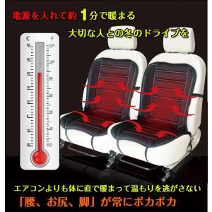 シートヒーター 2席セット 後付け 車 12V スイッチ シガーソケット 温度調整可能 運転席 助手席 加熱 暖房 ホット ドライブ カバー クッション 冬 e022|fkstyle