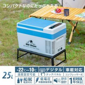 【商品内容】:冷蔵・冷凍庫/家庭用電源/シガープラグ 【サイズ】:(約)57cm×31cm×35cm...