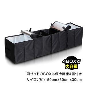 【商品内容】:車載用折りたたみ収納ボックス 【サイズ】:約150cmx30cmx30cm 【収納サイ...