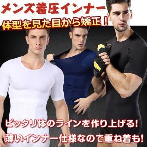 メンズ 補正下着 着圧インナー トレーニングTシャツ 筋力増強 姿勢矯正 ソフトボディシェイパー 痩身 体形補正 矯正 バレンタイン M681|fkstyle