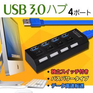 USBハブ3.0 高速データ移動 バスパワー 4ポート USB3.0 スイッチ USB2.0 1.1 互換性 増設 コンパクト mb064|fkstyle