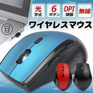 ワイヤレスマウス 無線 パソコン 6ボタン 光学式 電池式 DPI調節 USB レシーバー PC 周辺機器 mb107|fkstyle