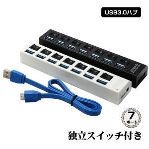 USBハブ 充電器 7ポート 高速データ移動 バスパワー USB3.0 スイッチ USB2.0 1.1 互換性 増設 2.1A コンパクト PCサプライ アクセサリー mb111|fkstyle