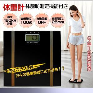 体重計 体脂肪率 デジタル ヘルスメーター 超薄型 おしゃれ ダイエット 健康管理 脱衣所 ny026|fkstyle