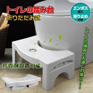 【商品内容】:トイレの踏み台 【サイズ】:(約)39.5cm×26cm×17.5cm 【折りたたみサ...
